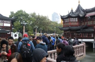 The entrance to the Yu Gardens