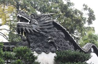 The famous Dragon wall