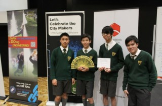 Corinda State High School - Third Place